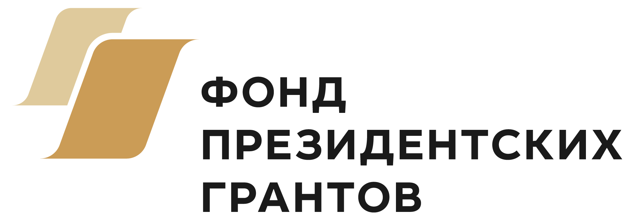 Logotype_fpg