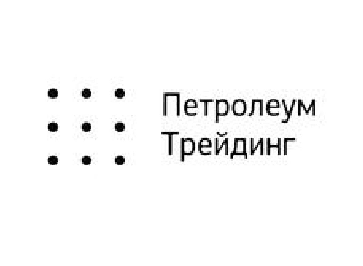 Все логотипы-04-04-04